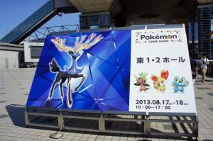 Pokemon Game Show 2013