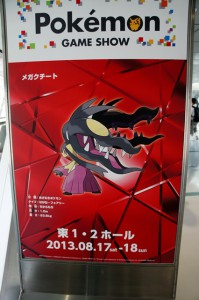 Pokemon Game Show 2013 メガクチート