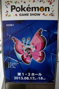 Pokemon Game Show 2013 ビビヨン