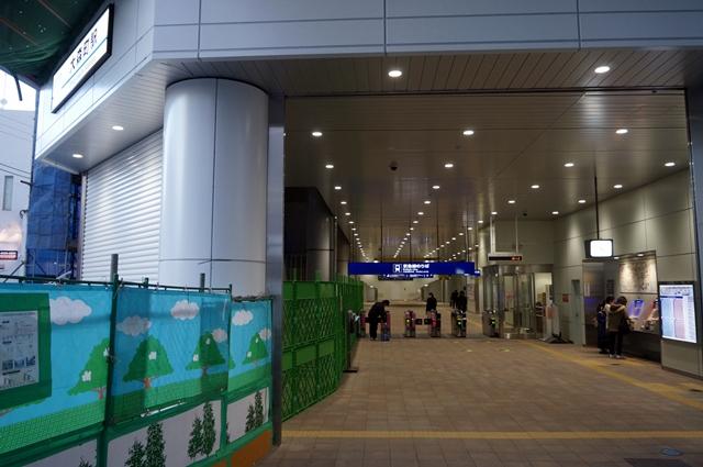 「京急大森町駅」再開発 2014.1.26