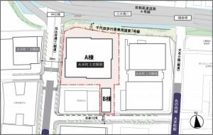 大手町一丁目第3地区第一種市街地再開発事業