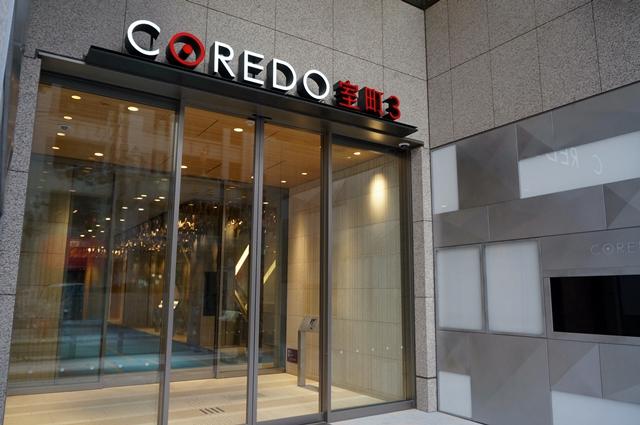 「COREDO室町3」 2014.2.1