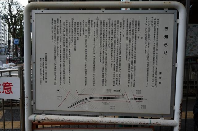 「補助81号線」 2014.2.12
