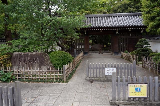 戸越公園 2014.4.29