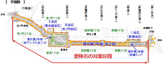 「新虎通り」 地図