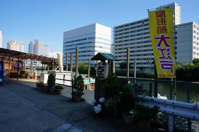 大江戸 2014.6.15