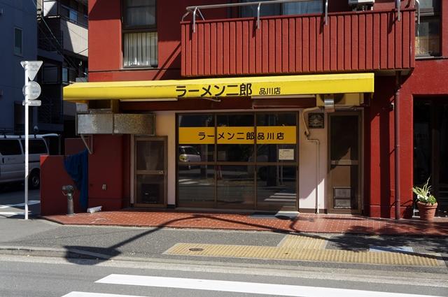 ラーメン二郎品川店 2014.6.15