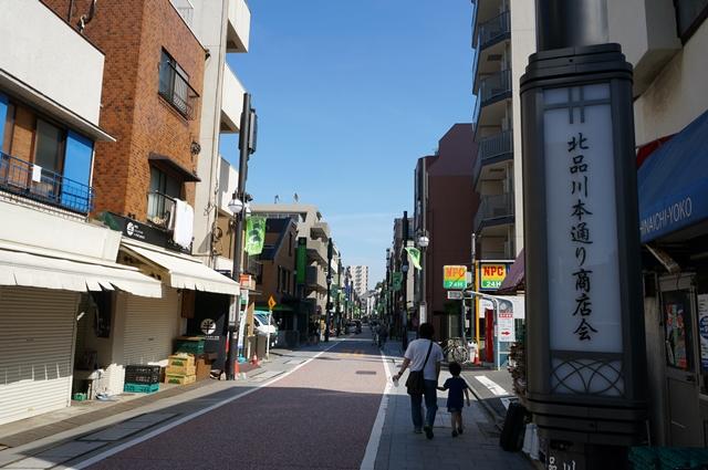 北品川本通り商店街 2014.6.15