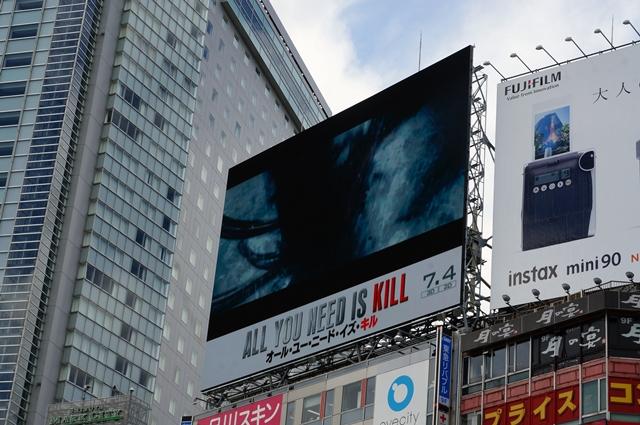 渋谷 スクランブル交差点 広告用LED 2014.6.29