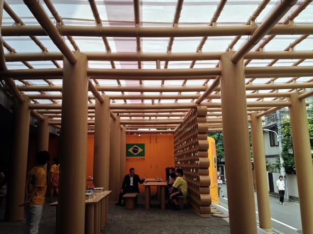 駐日ブラジル大使館 2014.6.18