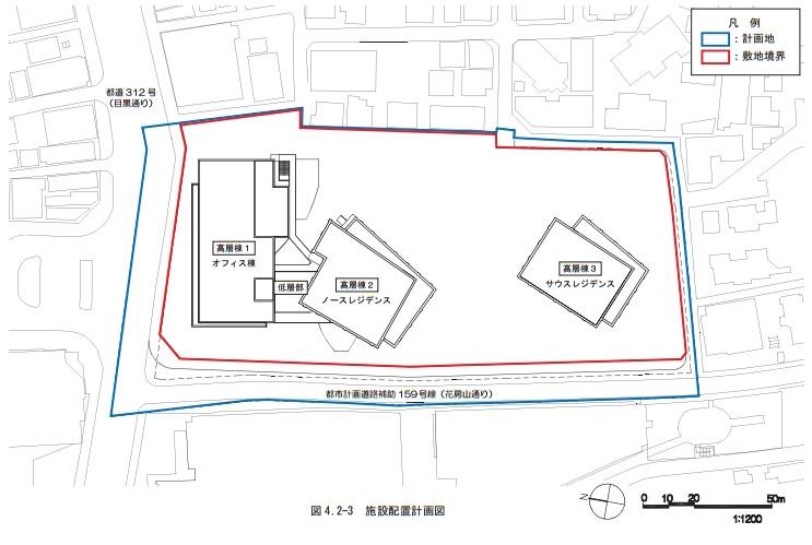 目黒駅前地区第一種市街地再開発 旧位置図