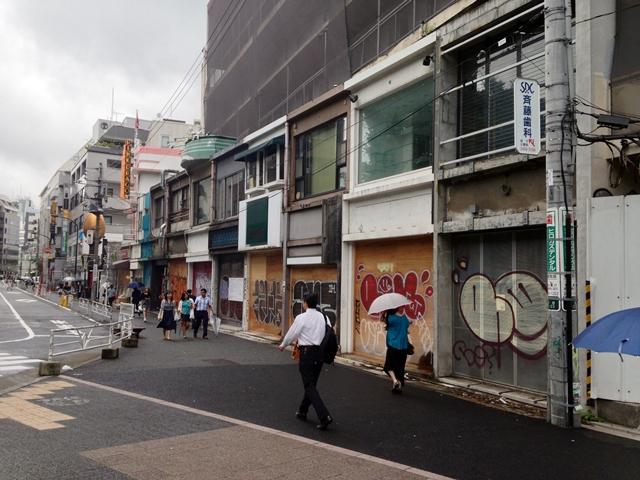 (仮称)渋谷宮下町計画 2014.7.4