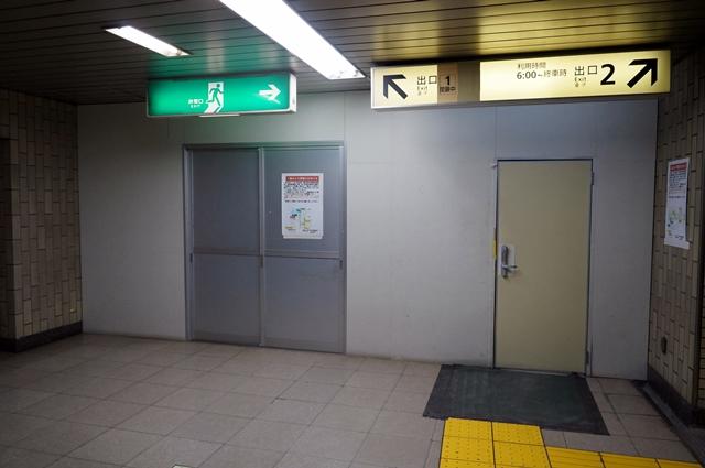 東池袋駅 2014.8.2