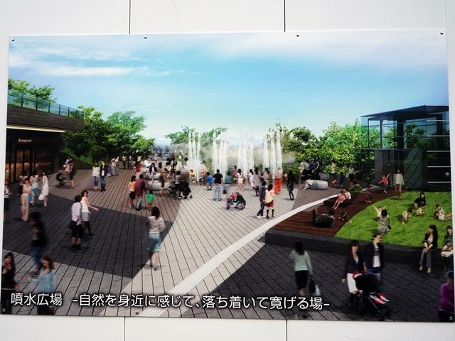 二子玉川東第二地区第一種市街地再開発事業[II-a街区] 2014.8.30
