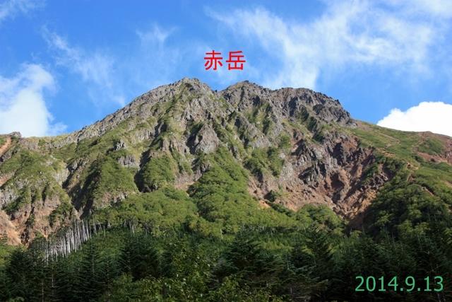 赤岳 (Mount Aka) 2,899m 2014.9.13