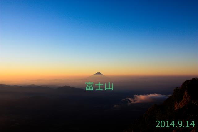 赤く染まる富士山(Morgenrot Mt. Fuji) 2014.9.14