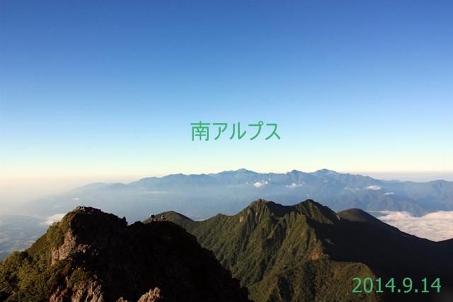南アルプス (South Alps) 2014.9.14
