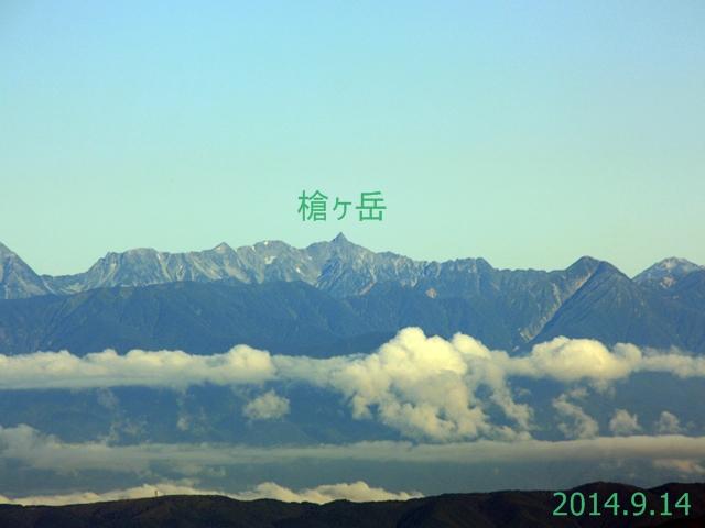 槍ヶ岳(Mount Yari) 2014.9.14