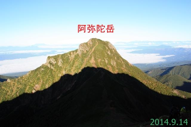 阿弥陀岳(Mt. Amidadake) 2014.9.14