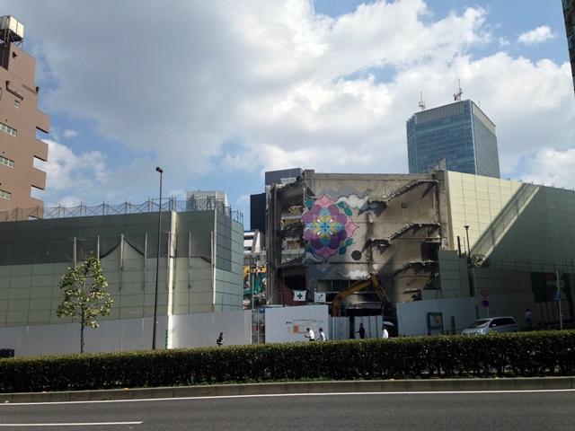 「旧赤坂小学校跡地・周辺地区活用事業」 2014.9.9