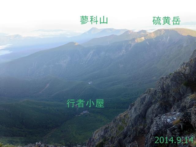 赤岳からみた行者小屋 2014.9.14