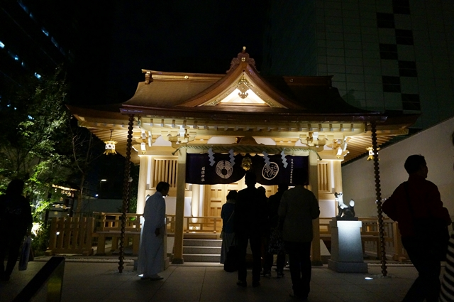 福徳神社 2014.10.25