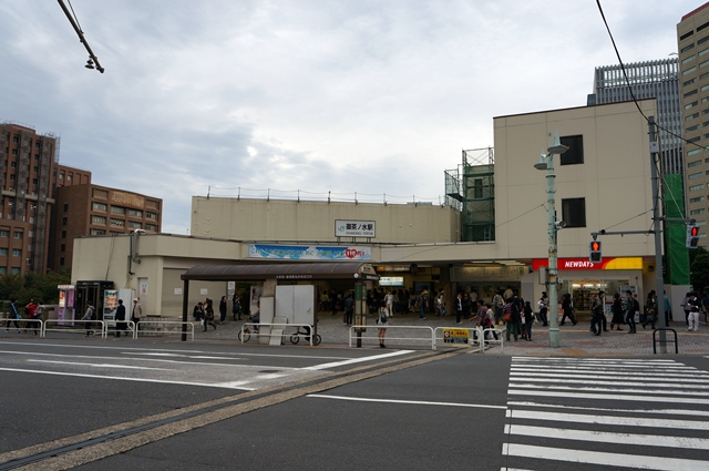 御茶ノ水駅 御茶ノ水橋口 2014.11.2