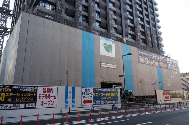 「シティタワー武蔵小杉」 2014.11.22