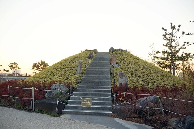 二子玉川公園 富士見台 2014.11.22