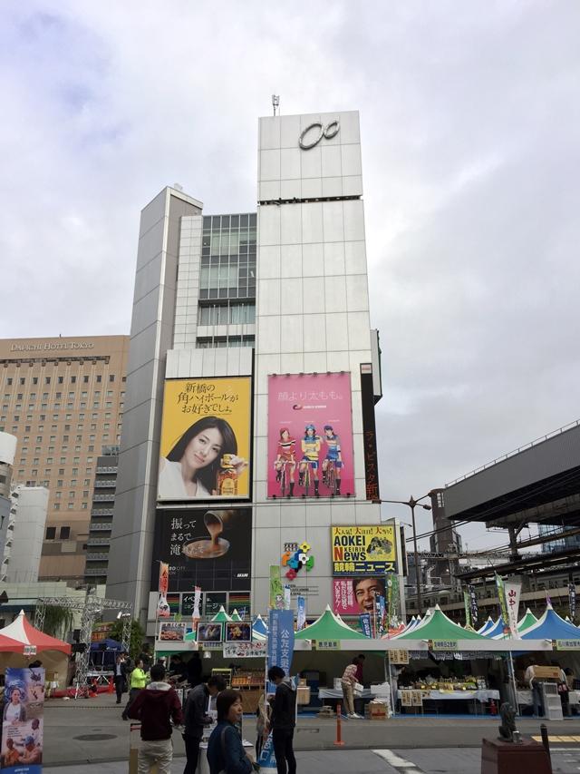 新橋駅前再開発エリア ラ・ピスタ新橋 2014.11.6