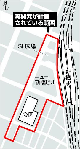 新橋駅前再開発 エリア図