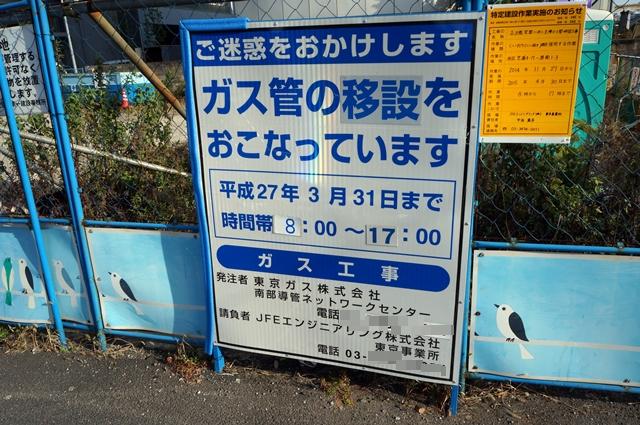 高浜橋 2014.12.7