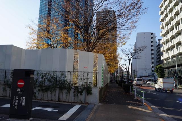 (仮称)三田一丁目計画 2014.12.7