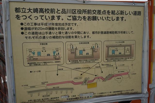 補助26号線 2014.12.10