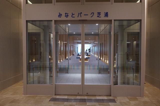 みなとパーク芝浦 区民ギャラリー 2014.12.22