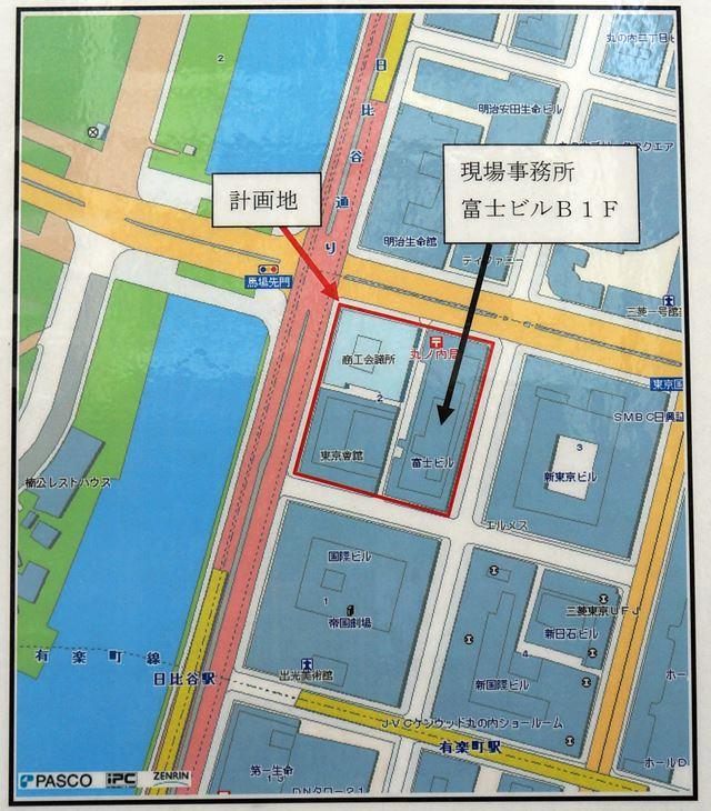 (仮称)丸の内3-2計画 2015.1.17