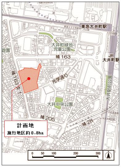 「大井一丁目南第1地区市街地再開発」 位置図 (出典:東京都)