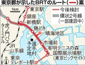 東京都 BRT ルート案 (出典:朝日新聞)