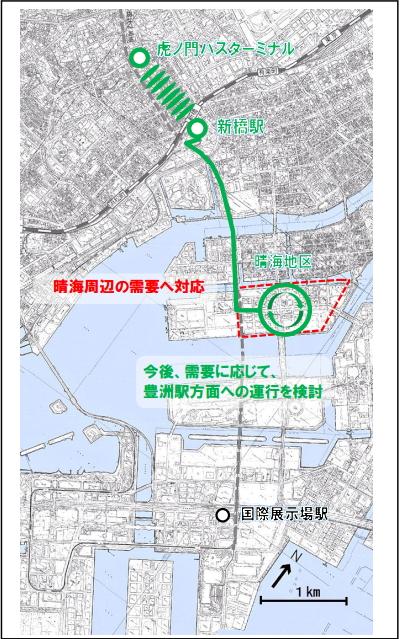東京都が、東京五輪に向けて、バス高速輸送システム(BRT)の ...