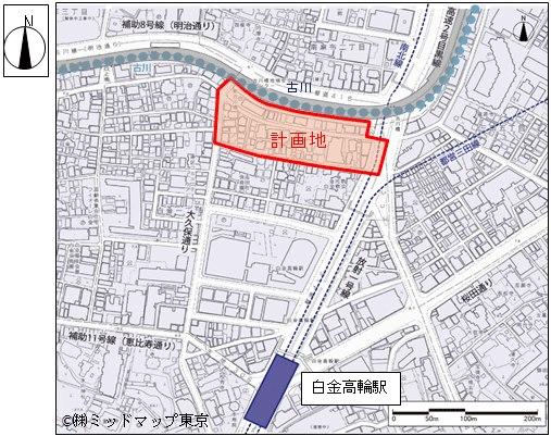 「白金一丁目東部北地区第一種市街地再開発事業」 位置図 (出典:東京都)