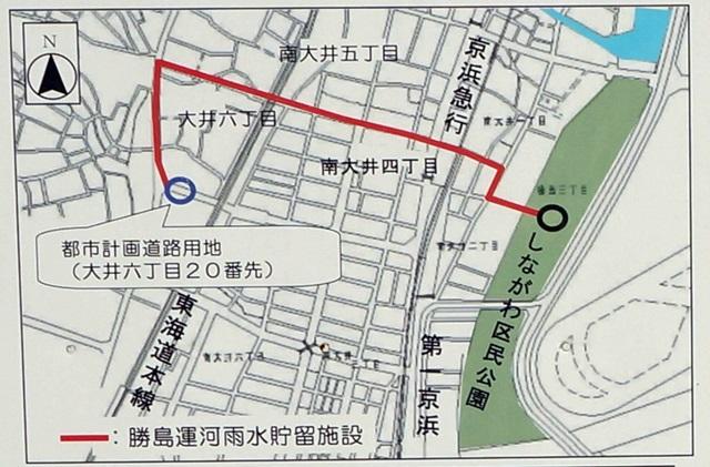 しながわ区民公園 2015.4.29