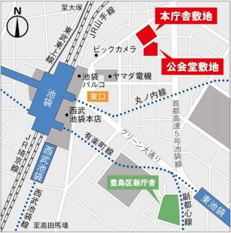 「豊島区現庁舎地活用事業」 位置図 (出典:東京建物)